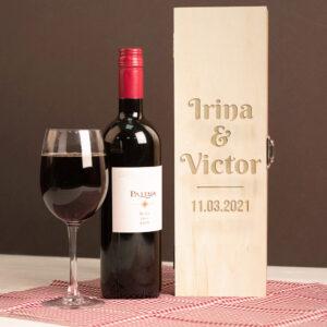 Cutie vin personalizata singulara nume cuplu